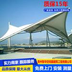 测量安装膜结构景观棚 张拉膜结构景观棚 钢结构景观棚欢迎定制