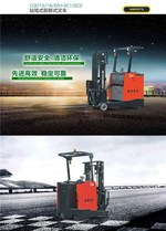 柴油叉車服務-叉車服務-泰興杭叉(查看)