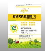 陽光果園有機無機復混肥1號活性腐殖酸增效肥優質果樹專用肥批發