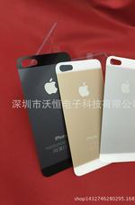 蘋果5s鋼化膜彩膜五代se絲印背膜 iphone5s手機鋼化玻璃后膜貼膜