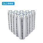 德朗能DLG 直銷18650 3000mAh鋰電池 小風扇電池