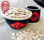 【特價優惠】內蒙古優質生南瓜籽 原產地直銷 批發銷售