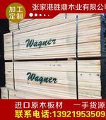 紅橡板材 白橡原木板材 紅橡 水曲柳板材 黑胡桃板材