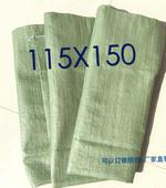 蛇皮編織袋塑料快遞物流打包袋廠家直銷批發支持定做115150