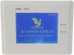 寧夏電力電源整流模塊PMU-P10廠家