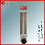 DK800-4F面板式流量計選型 氮氣流量計 卡套連接國產流量計品牌成豐儀表
