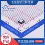 台系微碧VBQA1606 场效应管 60V/80A N沟道
