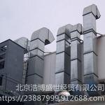 北京酒店厨房排烟罩工程     北京厨房油烟净化排烟安装, 整体厨房油烟净化器安装