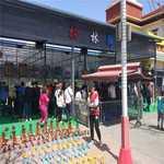 兒童游樂設備 戶外擺攤兒童玩具打氣球槍游樂氣炮射擊設備
