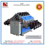 电热管用缩管机
