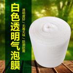 贵州主要产气泡膜`贵阳气泡膜低价做`贵阳很专业气泡膜