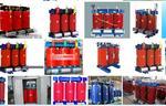 芜湖变压器回收 芜湖干式电力变压器回收