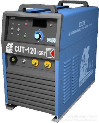 CUT-120IGBT華是逆變直流空氣等離子切割機20(保修三年)