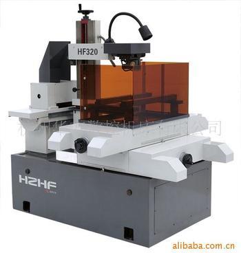 供应HF320Z快走丝电火花线数控切割机床