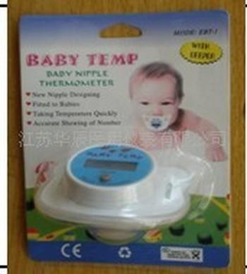 嬰兒奶嘴數字式體溫計