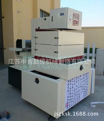 【厂家直销】 江苏中肯中走丝DK7732CT系列线切割机床