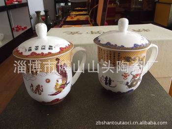 廠家供應 情侶鳳杯 精品陶瓷骨質瓷禮品蓋杯 結婚禮品親友饋贈
