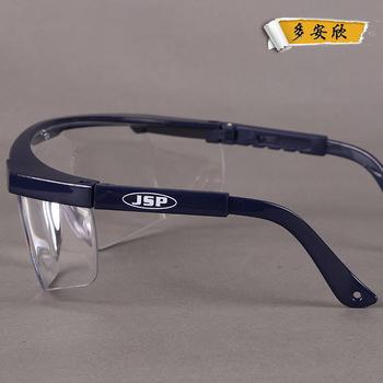 厂家直供 防冲击眼罩 防冲击防尘防沙防风实验室防护眼罩劳保眼镜