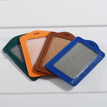 高檔廠牌PU卡套仿皮證件胸卡套定制 豎版皮質卡套工作證件套胸卡