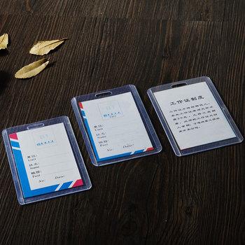 厂家直销 优质PVC卡套 防水证件卡套 透明工作证套 磨砂胸卡套