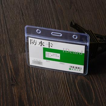 優質展會PVC卡套 防水證件卡套 透明pvc卡包 工牌卡套定做pu卡包