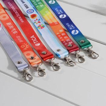 手机绳 彩色工牌胸卡展会厂牌挂带热转印织带挂绳定做证件吊绳