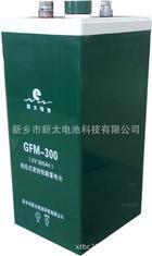供應12V免維護鉛酸蓄電池