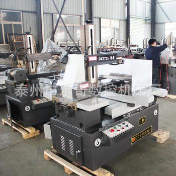 厂家直销 配件长期优惠 电火花数控线切割机床 DK7735