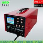 LD-C1型 電子打光機 模具拋光機 電火花花紋 模具拋光