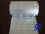 廠家定制 醫藥鋁箔泡罩膜 藥用PVC成型膜 防潮避光