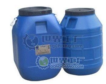 供應RF-188 季銨醚化劑