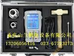 鑽孔深度測量儀YSZ160型