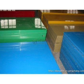 山東化工企業專業生產優質超高分子量聚乙烯UHMW-PE板材
