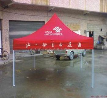太阳伞广告伞雨伞