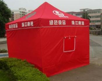 武汉帐篷  武汉广告伞 武汉遮阳伞 武汉广告帐篷 武汉折叠伞