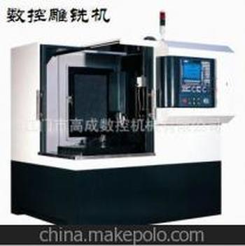 供应CNC数控雕铣机