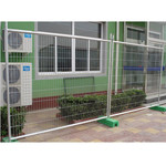 廠家直銷澳洲標準臨時護欄移動柵欄優質活動圍欄