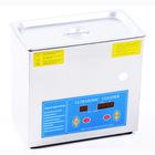 美容牙科超聲波清洗機 手術設備器械 手機零件鉗子清洗器3L 120瓦