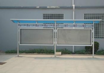 江西南昌不銹鋼宣傳欄制作廠家報價;南昌不銹鋼宣傳欄生產銷售