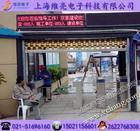 上海工地LED屏顯示三輥閘,刷卡顯示姓名三輥閘