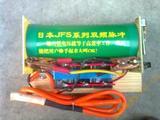 广州东莞深圳老款式日本系列JFS双频脉冲白金捕鱼器专卖