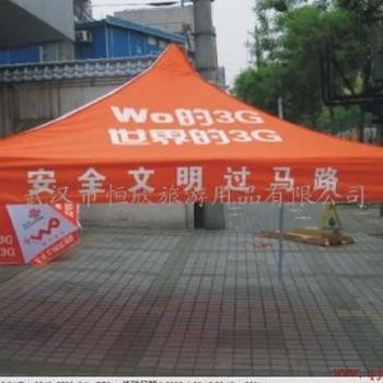 汉正街帐篷