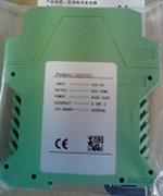 柴油機測溫用WRJK-8F150-20-16溫度變送器
