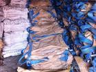 供应厂家吨袋 品质保证