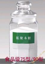 河南宣源低聚木糖的價格,生產廠家