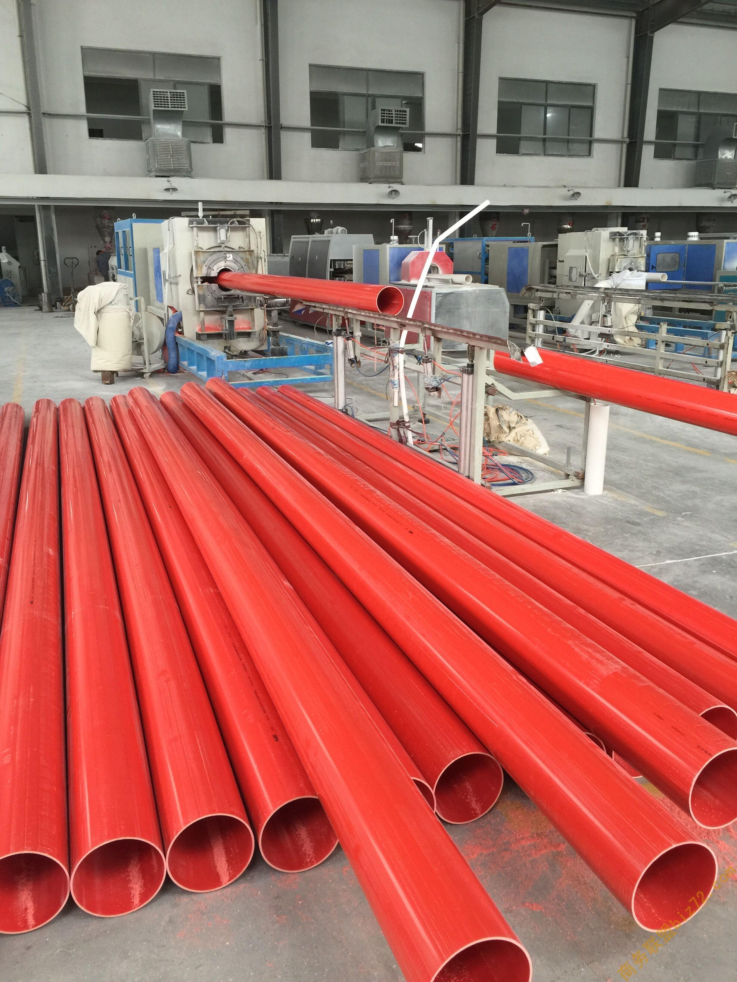 湖北武汉亚联塑业公司供应cpvc高压电力管