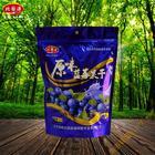廠家供應 北國源藍莓果干 大興安嶺藍莓果干 野生藍莓干
