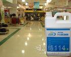 PVC塑胶地板怎样打蜡?