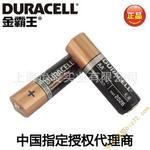 金霸王5号电池 工业包装碱性电池 LR6 aa  干电池