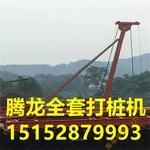 CK1200沖孔打樁機價格